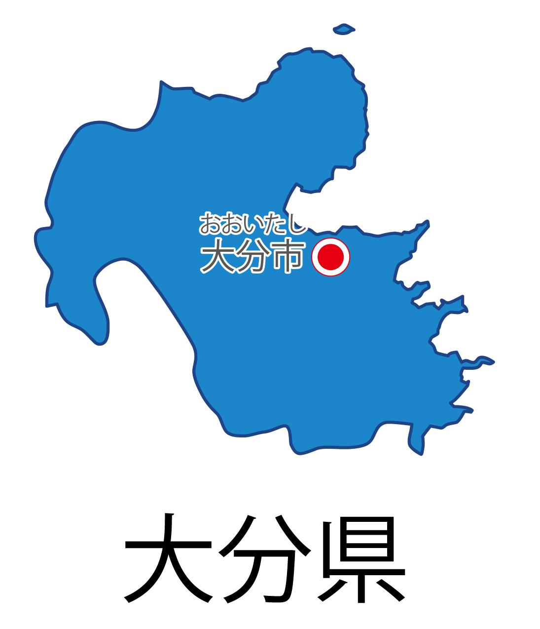 大分県無料フリーイラスト|日本語・都道府県名あり・県庁所在地あり・ルビあり(青)