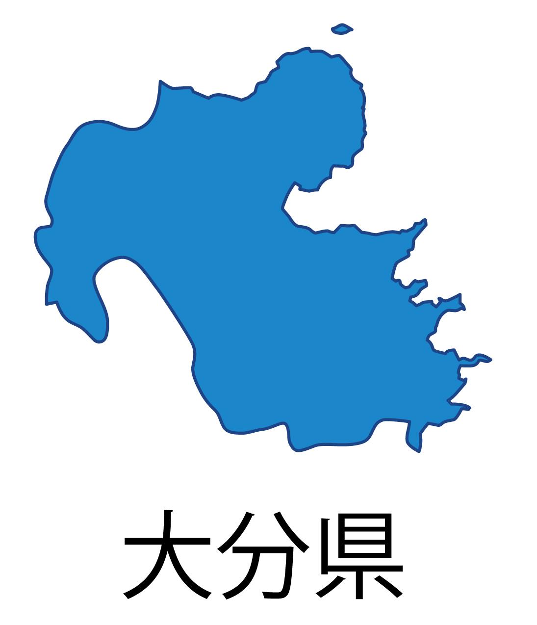 大分県無料フリーイラスト|日本語・都道府県名あり(青)