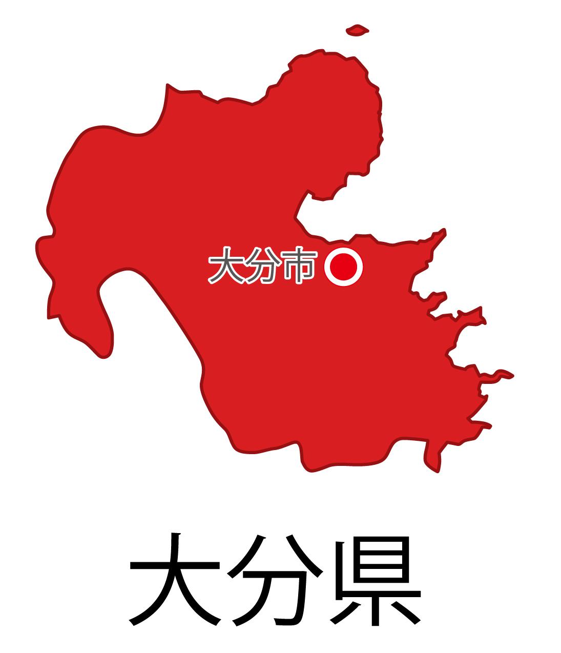 大分県無料フリーイラスト|日本語・都道府県名あり・県庁所在地あり(赤)
