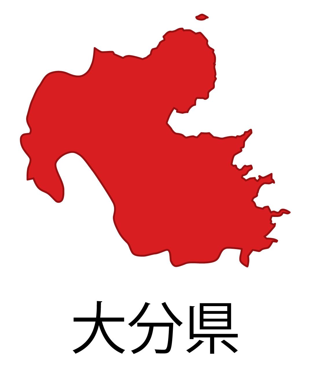 大分県無料フリーイラスト|日本語・都道府県名あり(赤)
