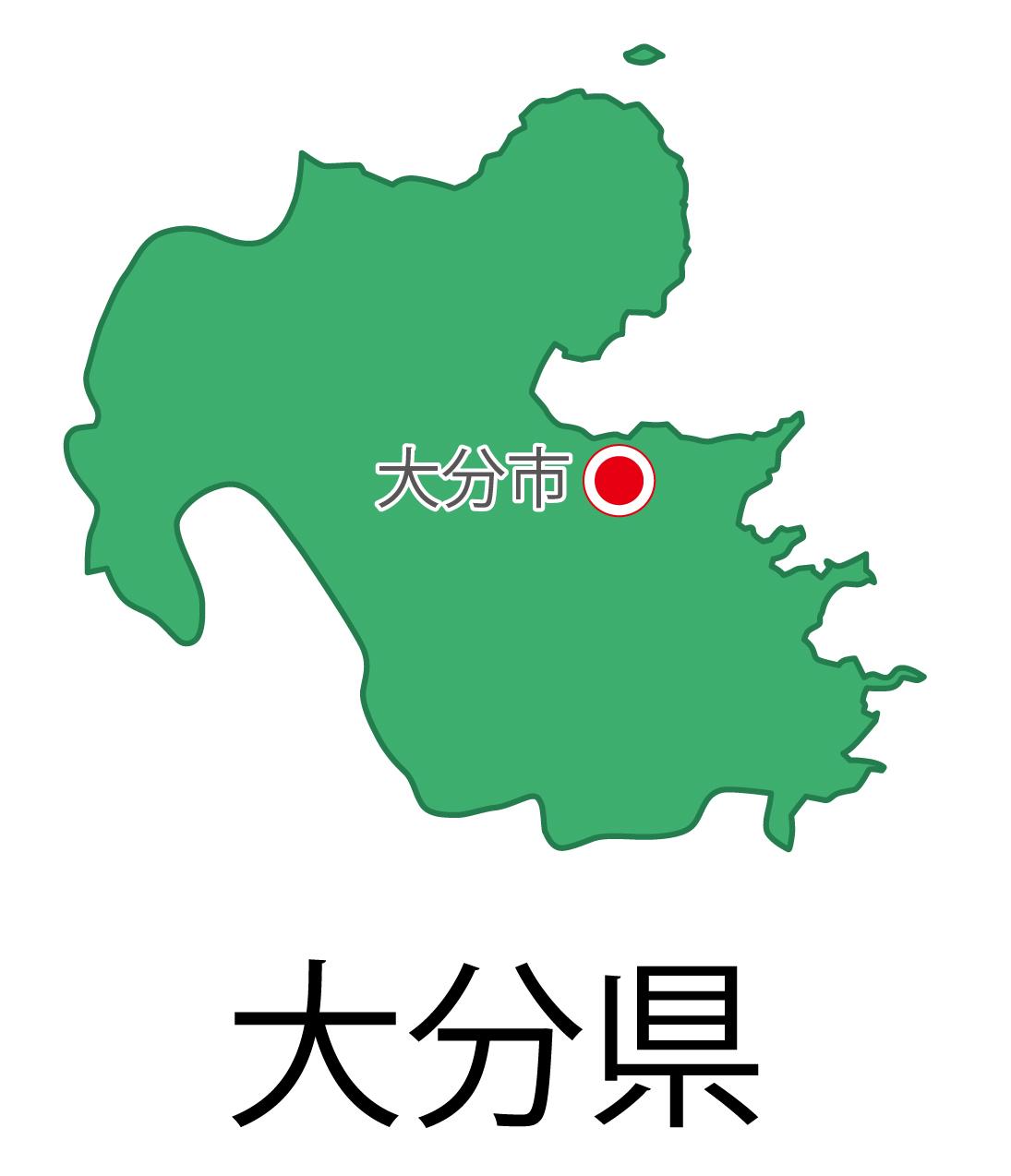大分県無料フリーイラスト|日本語・都道府県名あり・県庁所在地あり(緑)