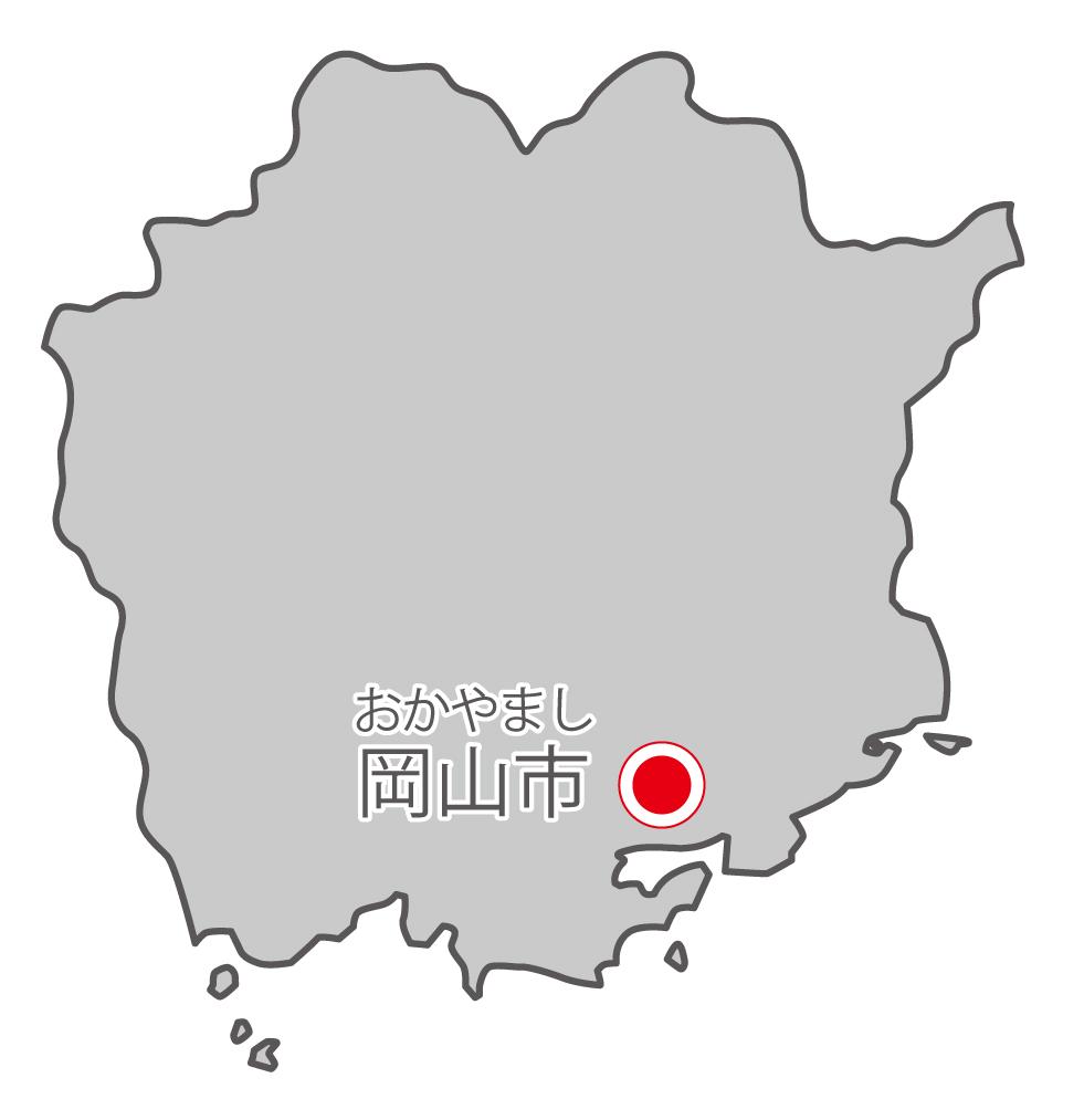 岡山県無料フリーイラスト|日本語・県庁所在地あり・ルビあり(グレー)