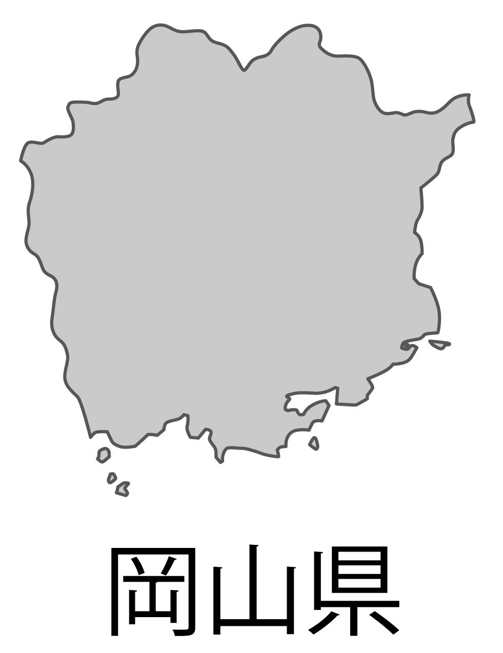 岡山県無料フリーイラスト|日本語・都道府県名あり(グレー)