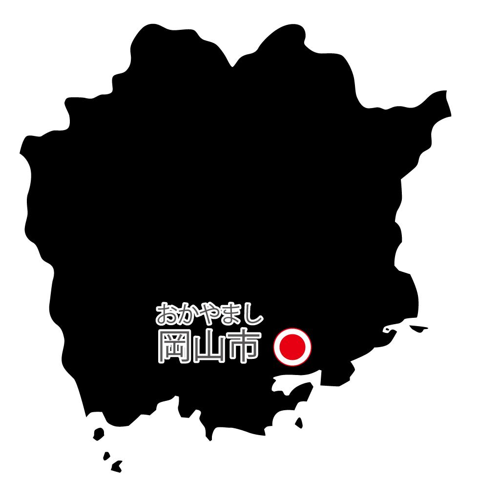 岡山県無料フリーイラスト|日本語・県庁所在地あり・ルビあり(黒)