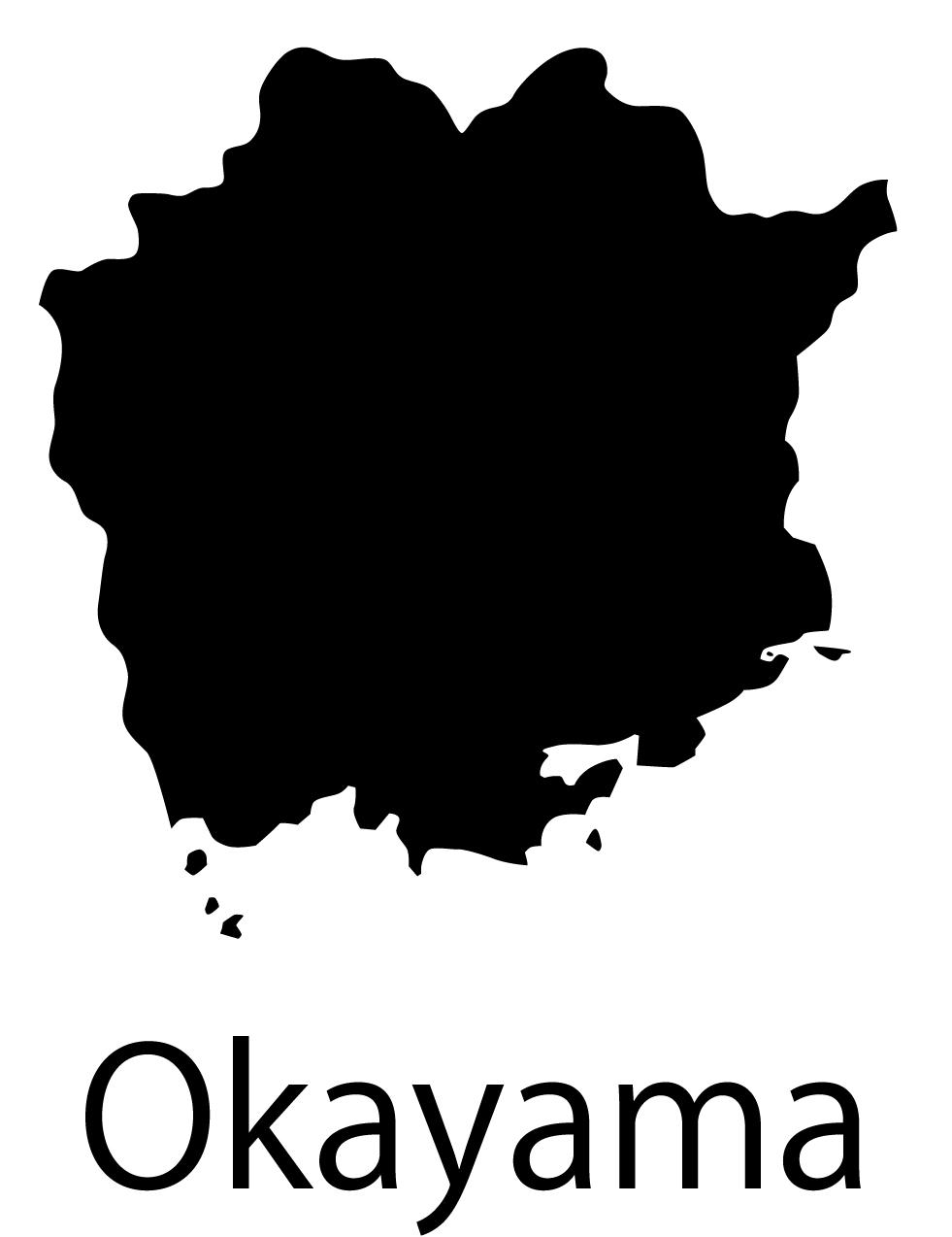 岡山県無料フリーイラスト|英語・都道府県名あり(黒)