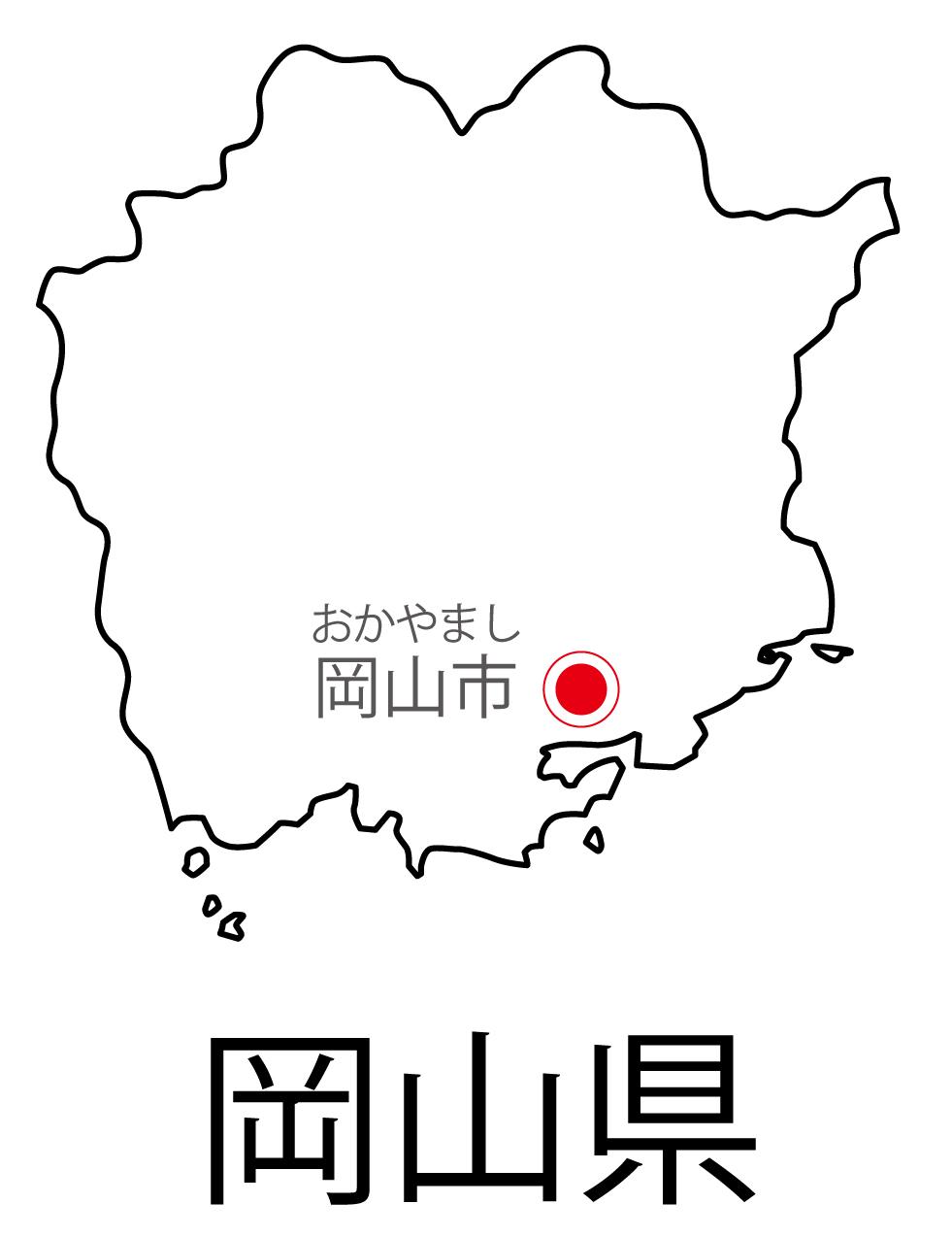 岡山県無料フリーイラスト|日本語・都道府県名あり・県庁所在地あり・ルビあり(白)