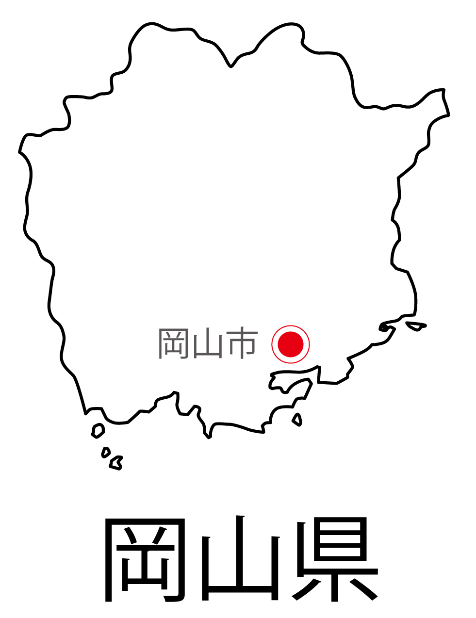 岡山県無料フリーイラスト|日本語・都道府県名あり・県庁所在地あり(白)