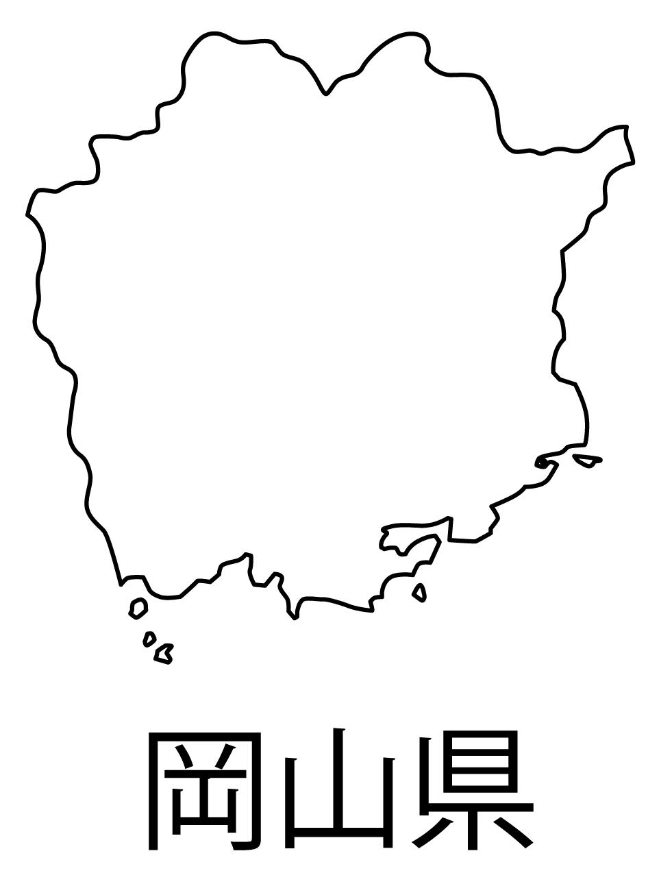 岡山県無料フリーイラスト|日本語・都道府県名あり(白)