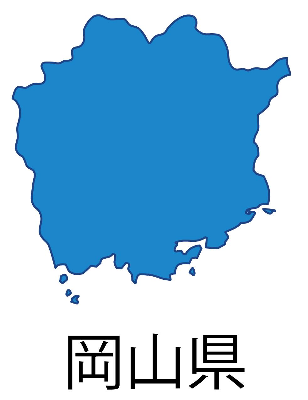 岡山県無料フリーイラスト|日本語・都道府県名あり(青)