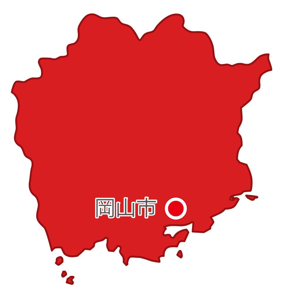 岡山県無料フリーイラスト|日本語・県庁所在地あり(赤)