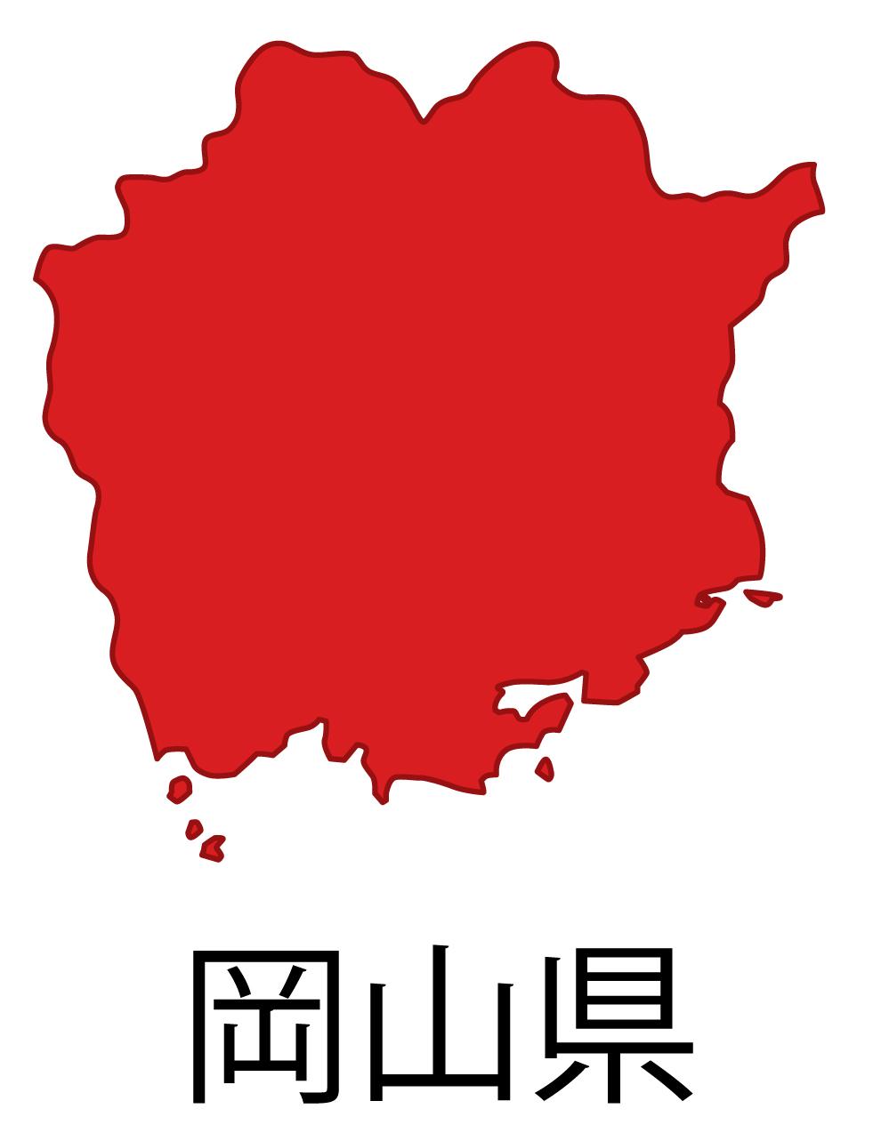 岡山県無料フリーイラスト|日本語・都道府県名あり(赤)