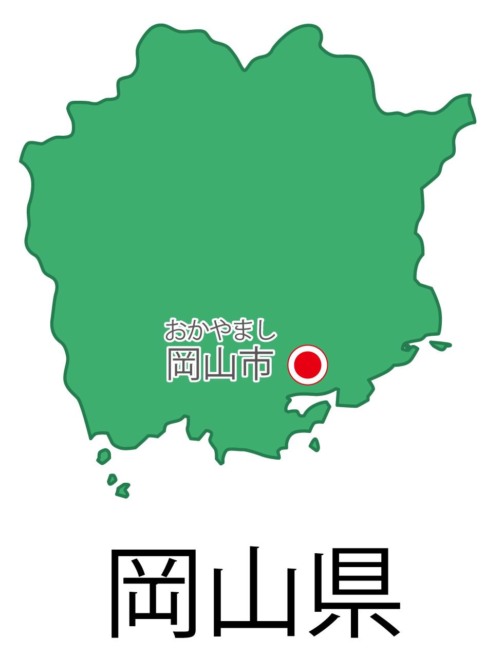 岡山県無料フリーイラスト|日本語・都道府県名あり・県庁所在地あり・ルビあり(緑)