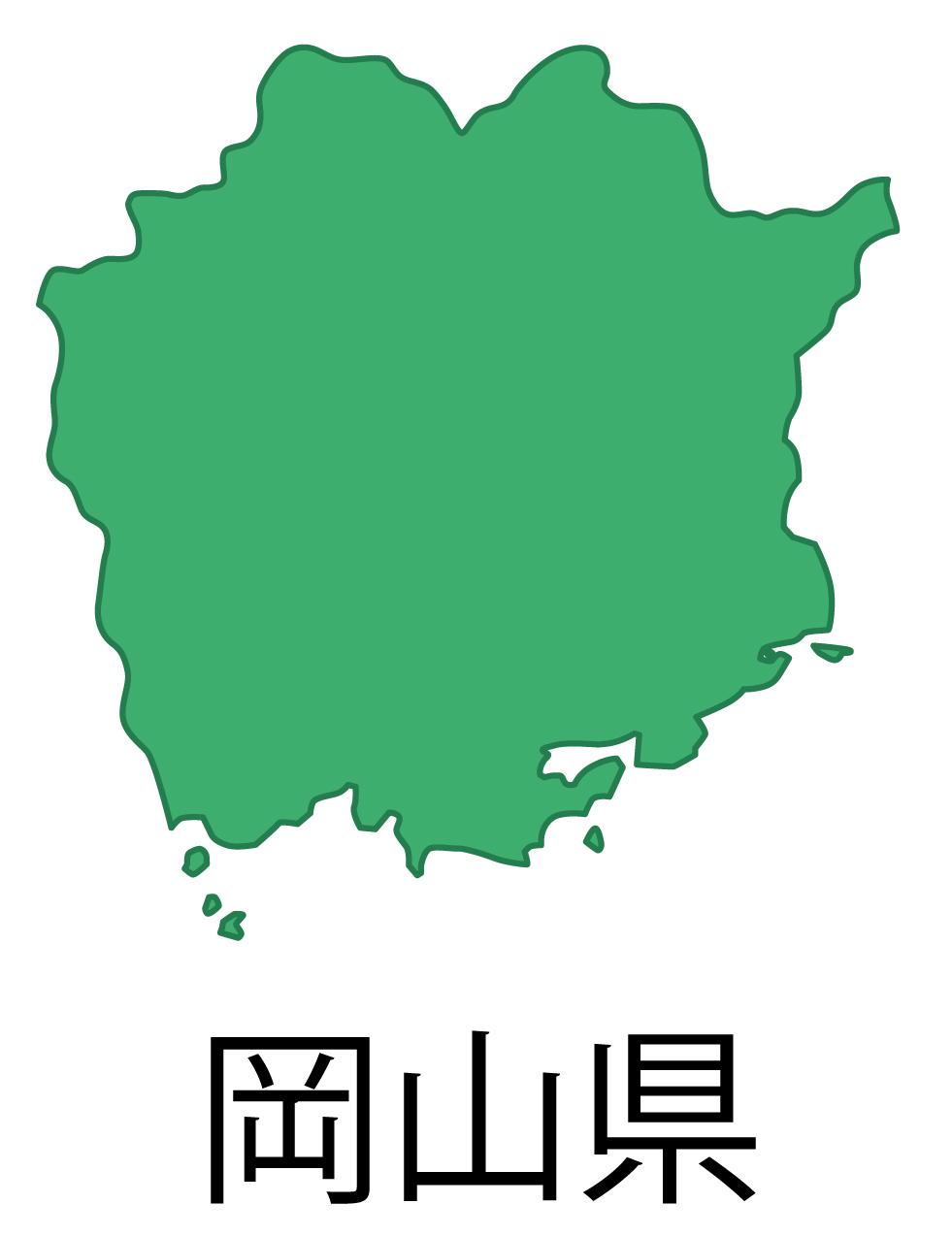 岡山県無料フリーイラスト|日本語・都道府県名あり(緑)