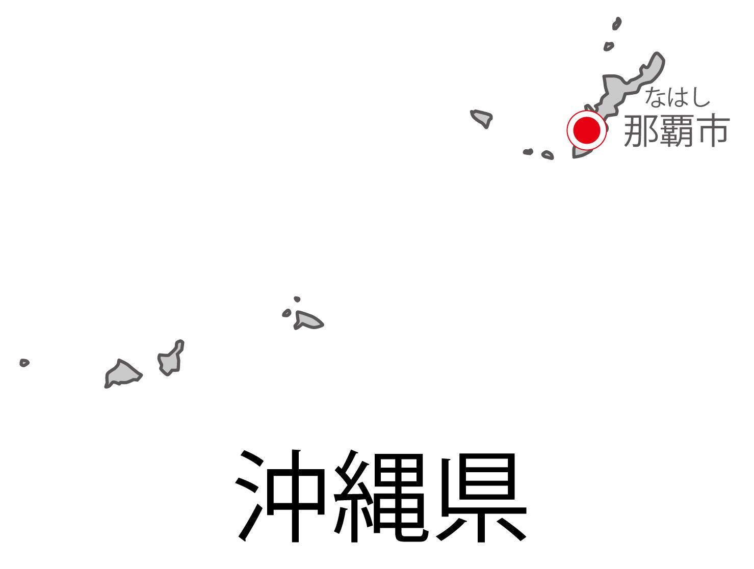 沖縄県無料フリーイラスト|日本語・都道府県名あり・県庁所在地あり・ルビあり(グレー)