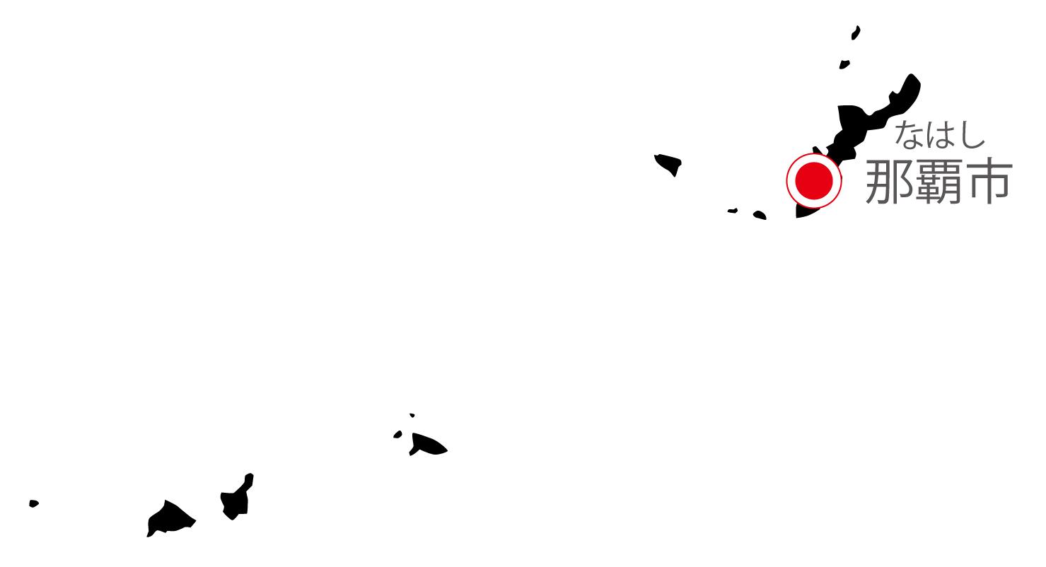 沖縄県無料フリーイラスト|日本語・県庁所在地あり・ルビあり(黒)