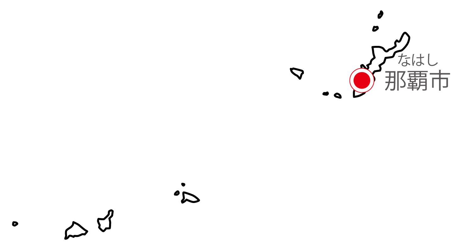 沖縄県無料フリーイラスト|日本語・県庁所在地あり・ルビあり(白)