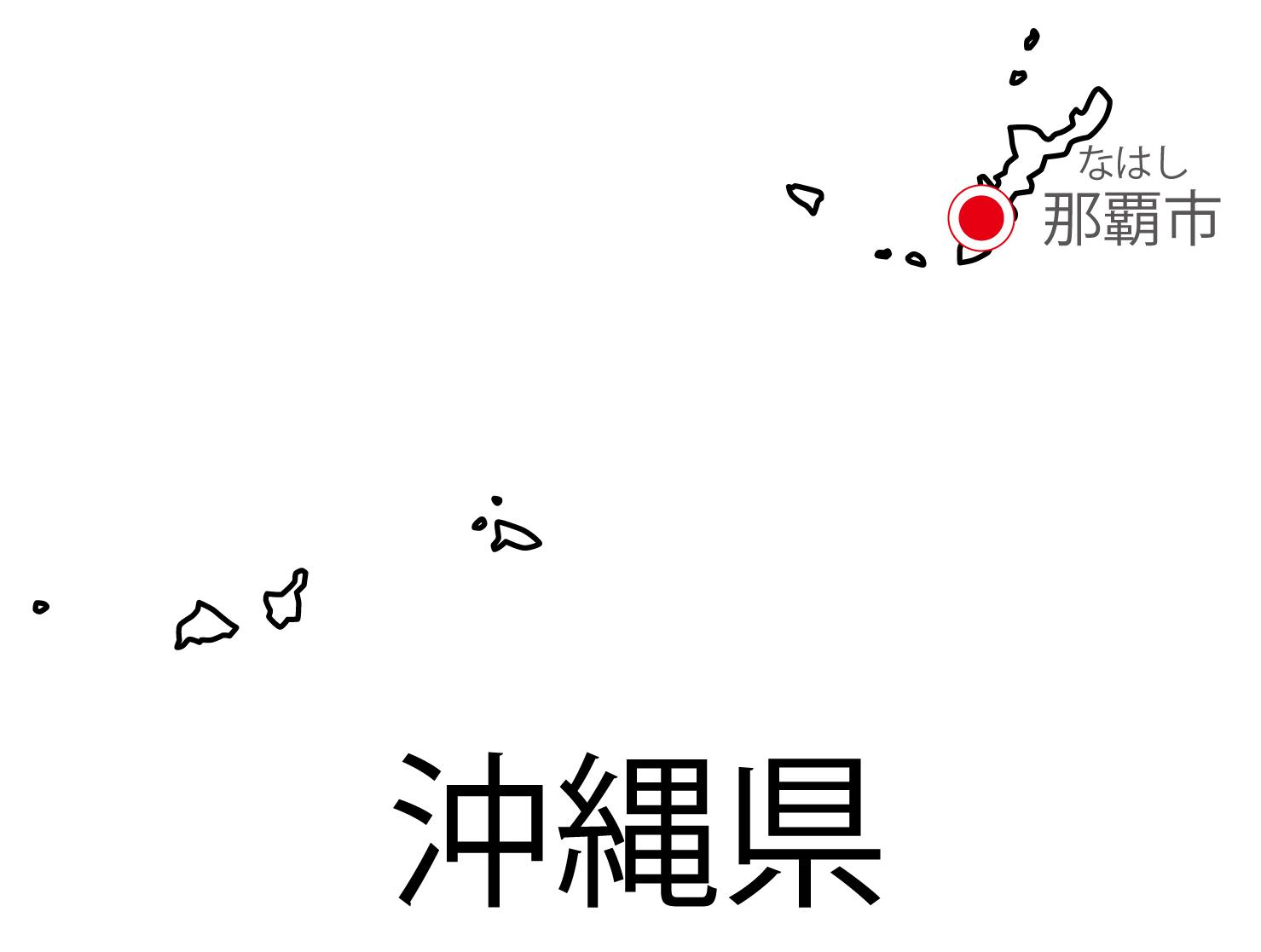沖縄県無料フリーイラスト|日本語・都道府県名あり・県庁所在地あり・ルビあり(白)