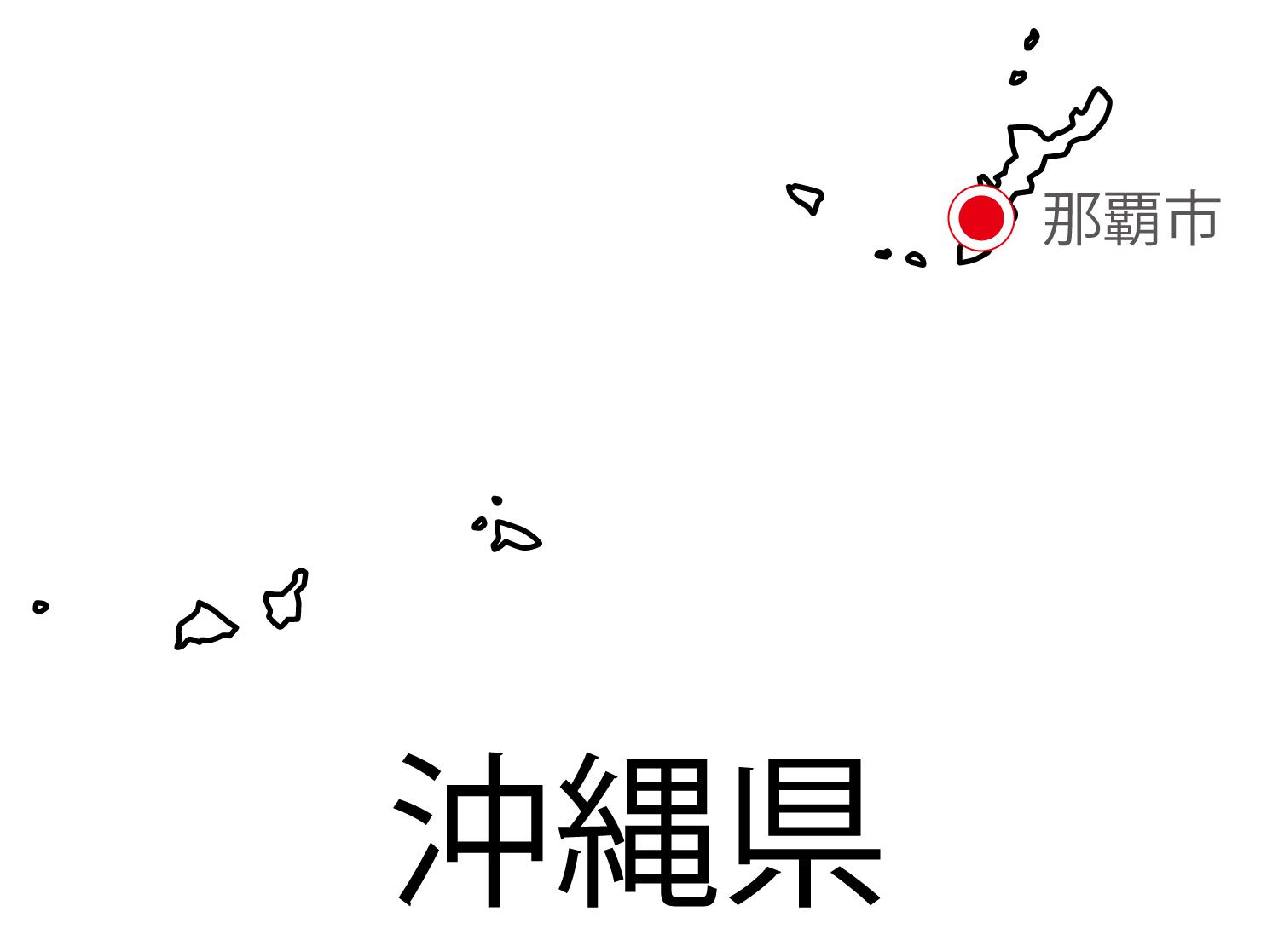 沖縄県無料フリーイラスト|日本語・都道府県名あり・県庁所在地あり(白)
