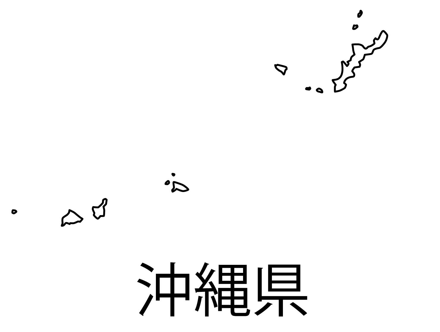 沖縄県無料フリーイラスト|日本語・都道府県名あり(白)