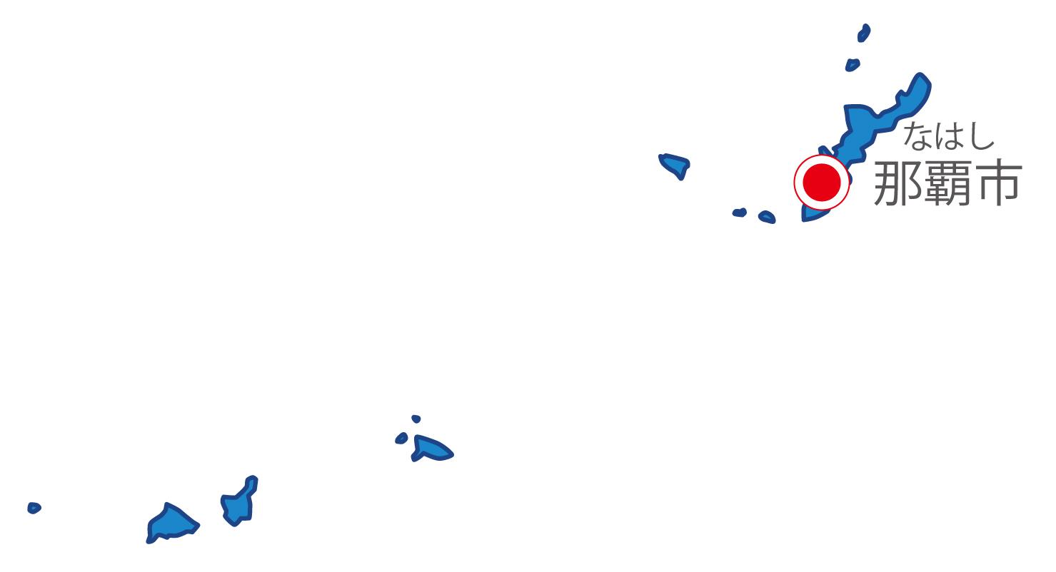 沖縄県無料フリーイラスト|日本語・県庁所在地あり・ルビあり(青)