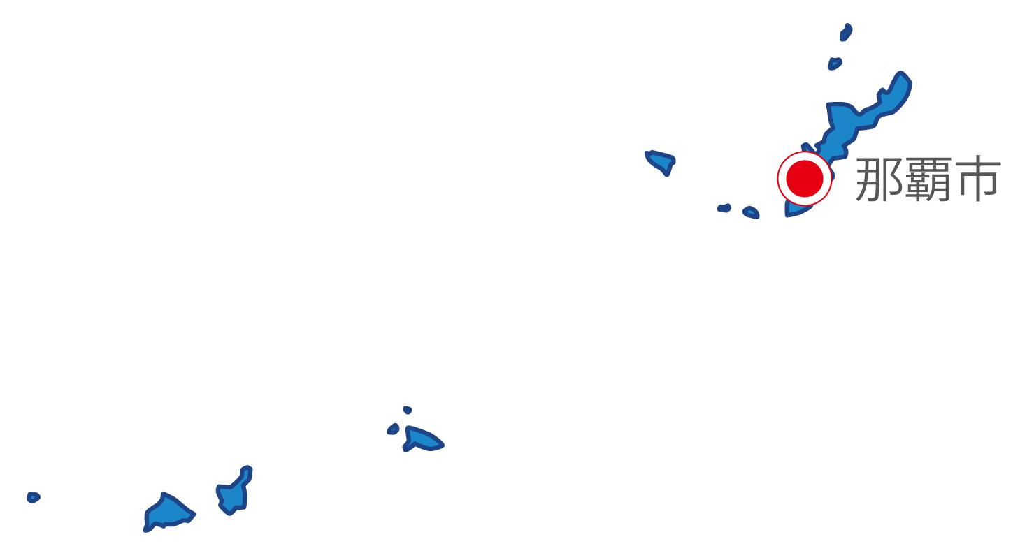 沖縄県無料フリーイラスト|日本語・県庁所在地あり(青)