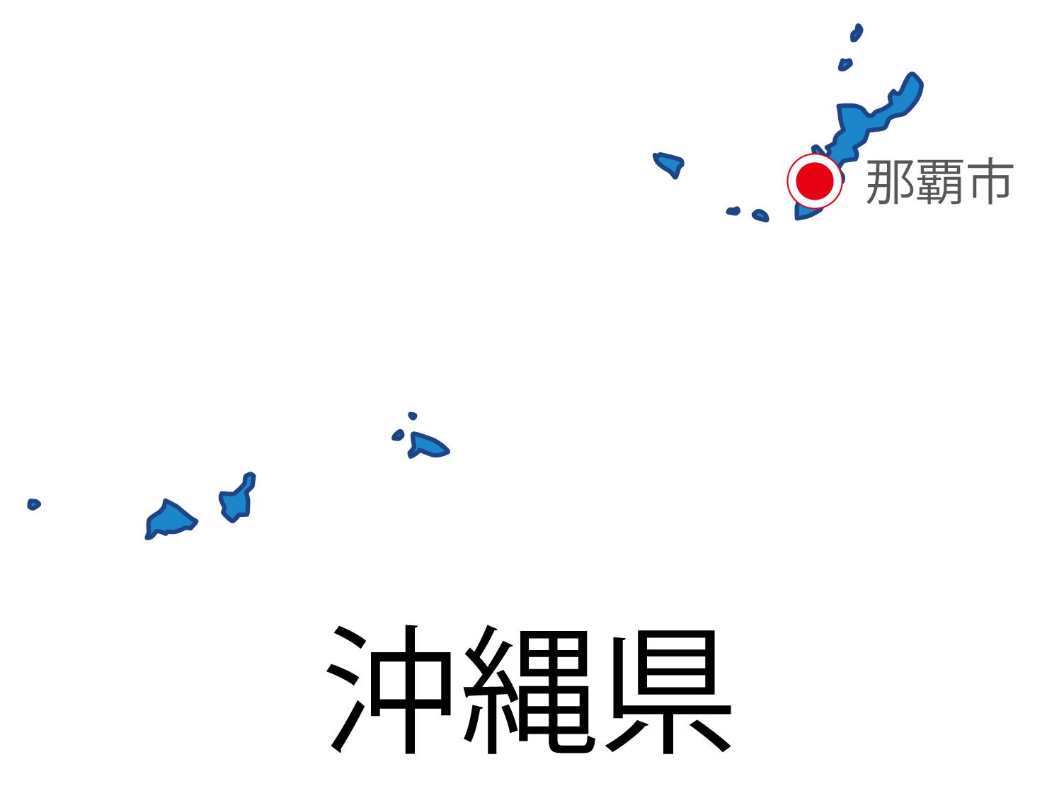 沖縄県無料フリーイラスト|日本語・都道府県名あり・県庁所在地あり(青)