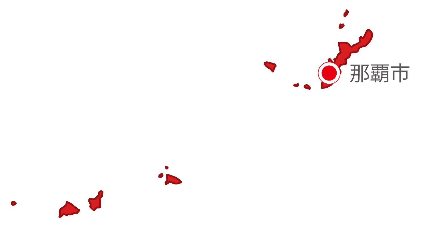 沖縄県無料フリーイラスト|日本語・県庁所在地あり(赤)