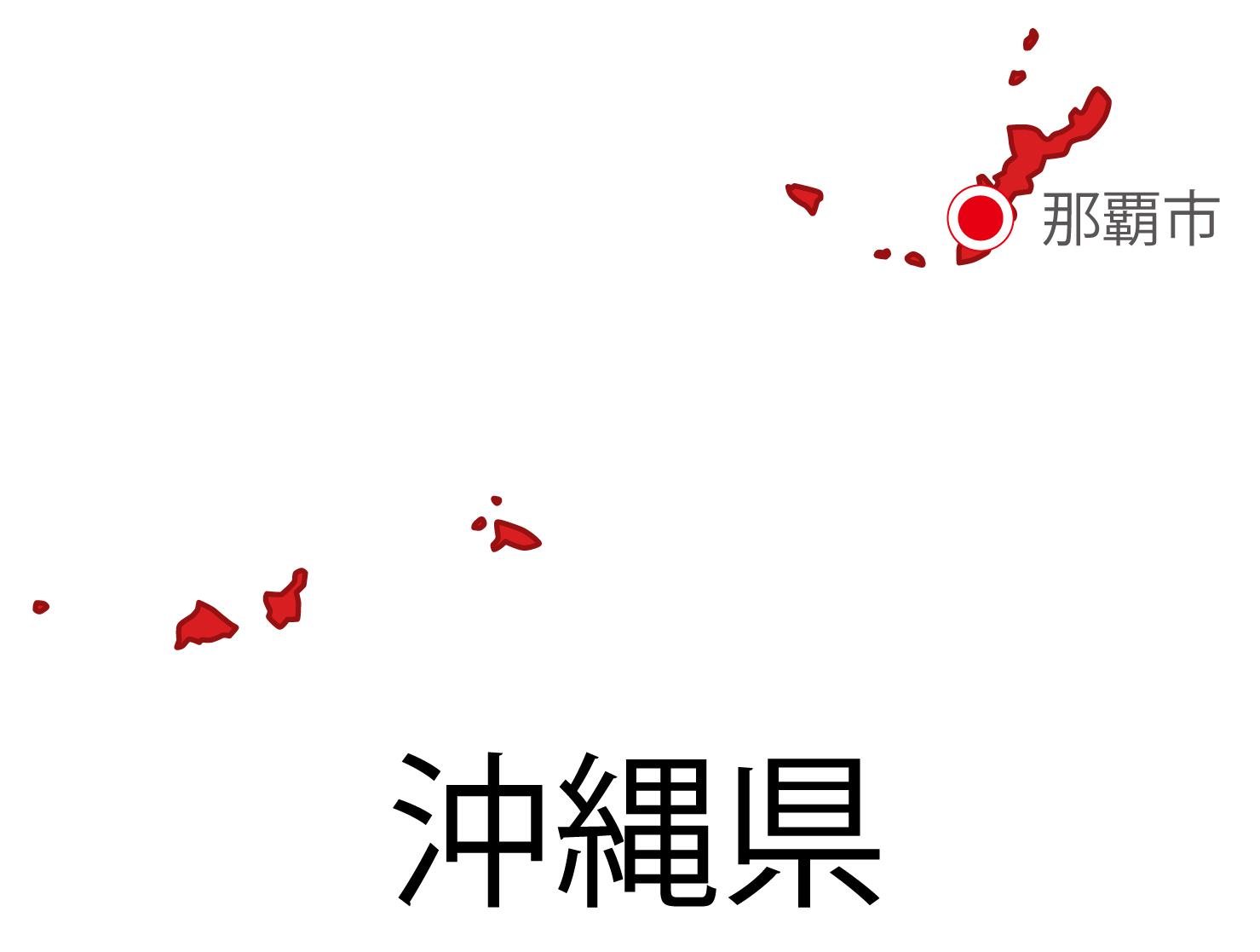 沖縄県無料フリーイラスト|日本語・都道府県名あり・県庁所在地あり(赤)