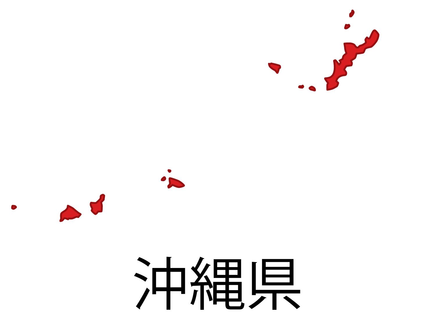 沖縄県無料フリーイラスト|日本語・都道府県名あり(赤)