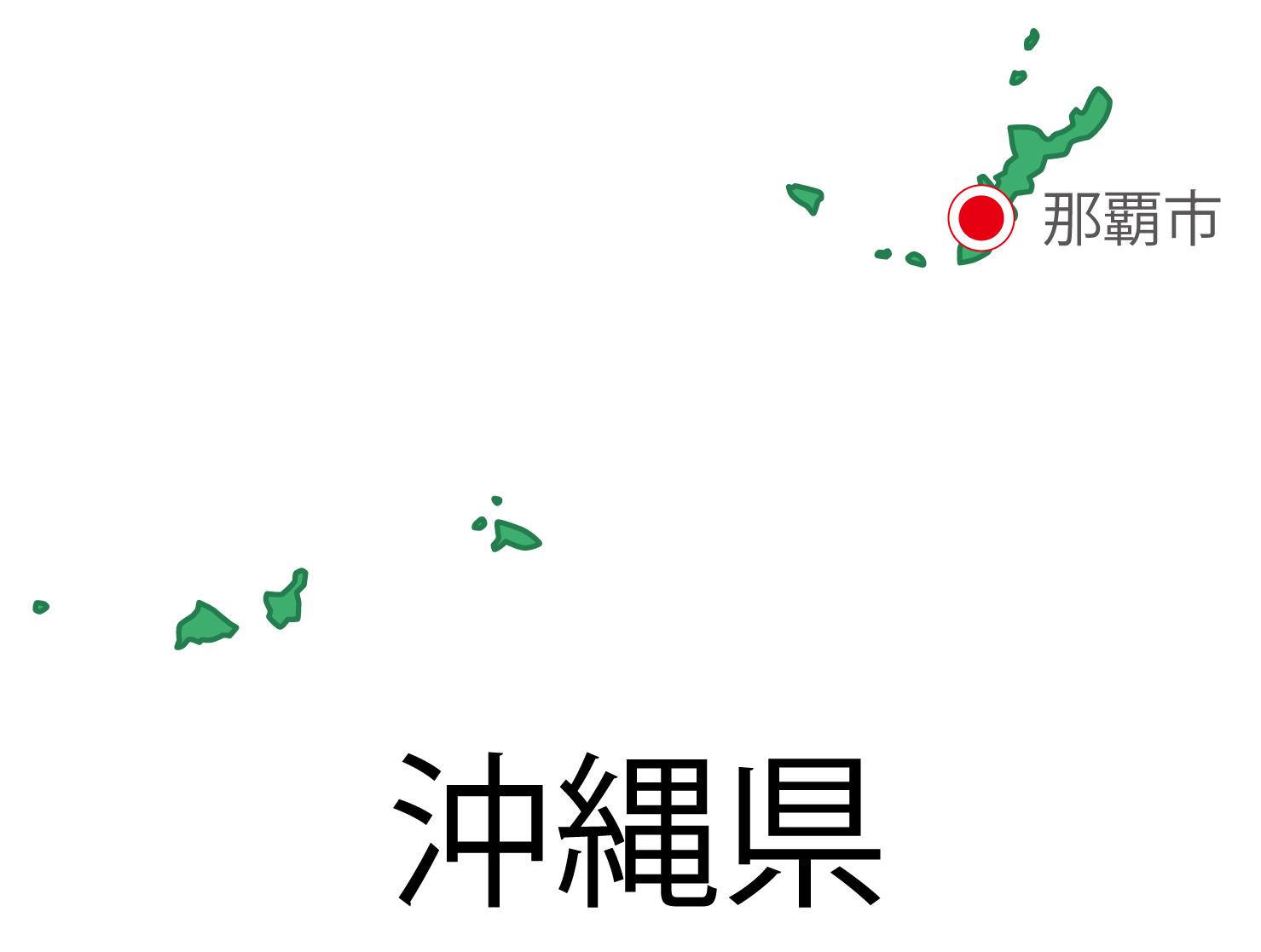 沖縄県無料フリーイラスト|日本語・都道府県名あり・県庁所在地あり(緑)