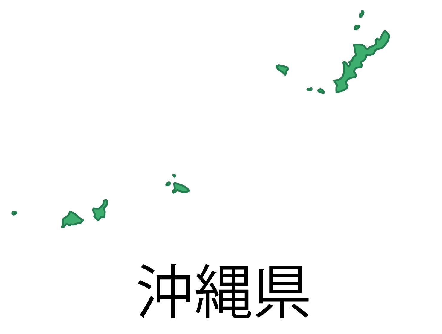 沖縄県無料フリーイラスト|日本語・都道府県名あり(緑)