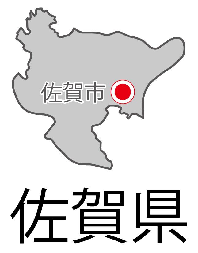 佐賀県無料フリーイラスト|日本語・都道府県名あり・県庁所在地あり(グレー)