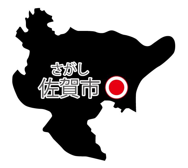 佐賀県無料フリーイラスト|日本語・県庁所在地あり・ルビあり(黒)