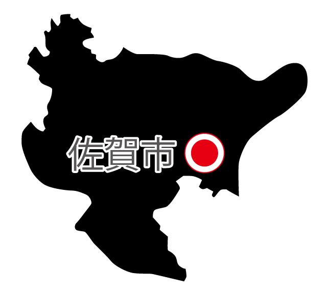 佐賀県無料フリーイラスト|日本語・県庁所在地あり(黒)