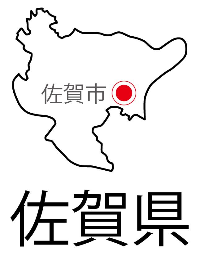 佐賀県無料フリーイラスト|日本語・都道府県名あり・県庁所在地あり(白)
