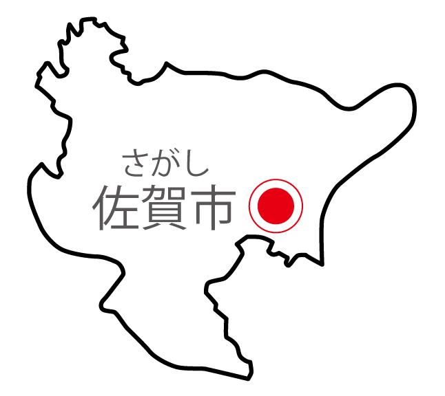 佐賀県無料フリーイラスト|日本語・県庁所在地あり・ルビあり(白)
