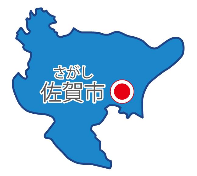 佐賀県無料フリーイラスト|日本語・県庁所在地あり・ルビあり(青)