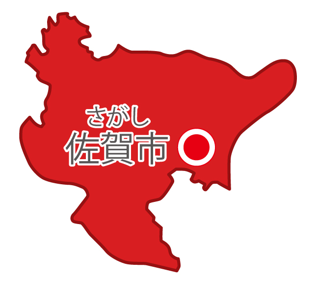 佐賀県無料フリーイラスト|日本語・県庁所在地あり・ルビあり(赤)
