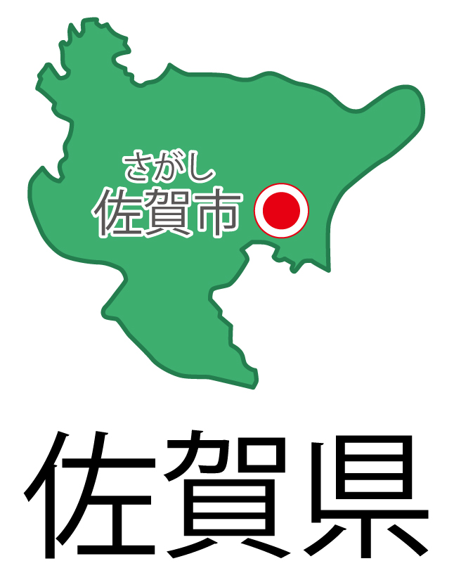 佐賀県無料フリーイラスト|日本語・都道府県名あり・県庁所在地あり・ルビあり(緑)