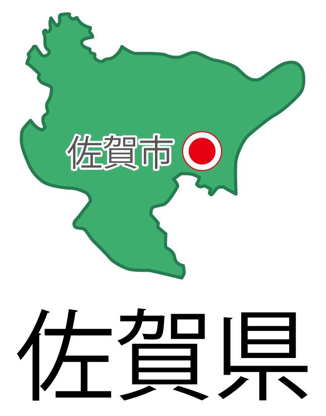 佐賀県無料フリーイラスト|日本語・都道府県名あり・県庁所在地あり(緑)