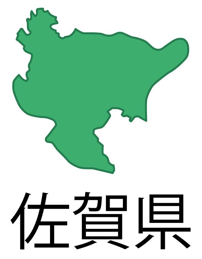 佐賀県無料フリーイラスト|日本語・都道府県名あり(緑)