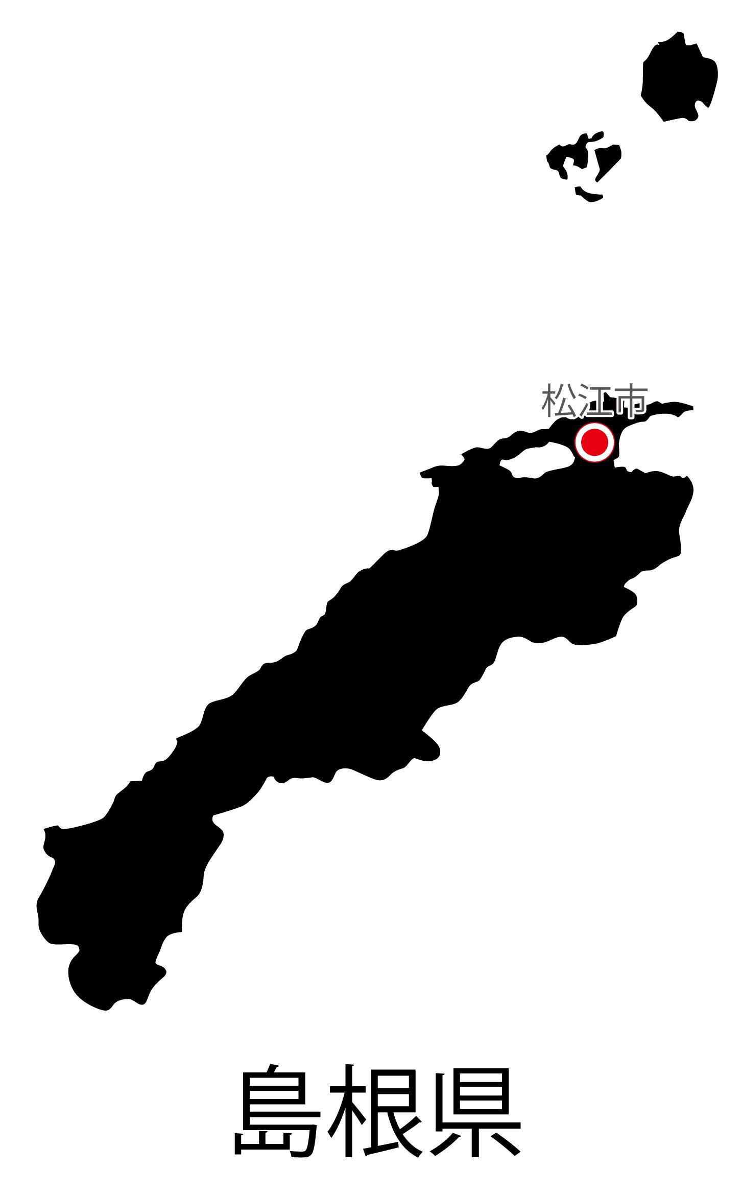島根県無料フリーイラスト|日本語・都道府県名あり・県庁所在地あり(黒)