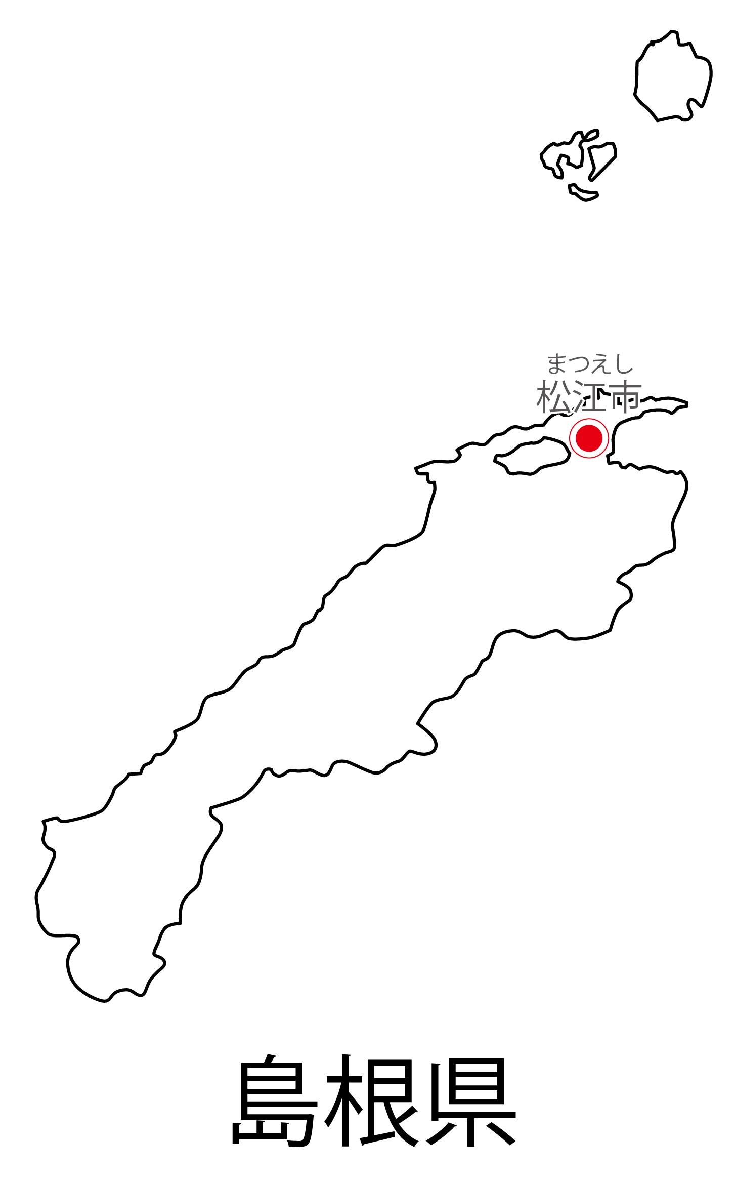島根県無料フリーイラスト|日本語・都道府県名あり・県庁所在地あり・ルビあり(白)
