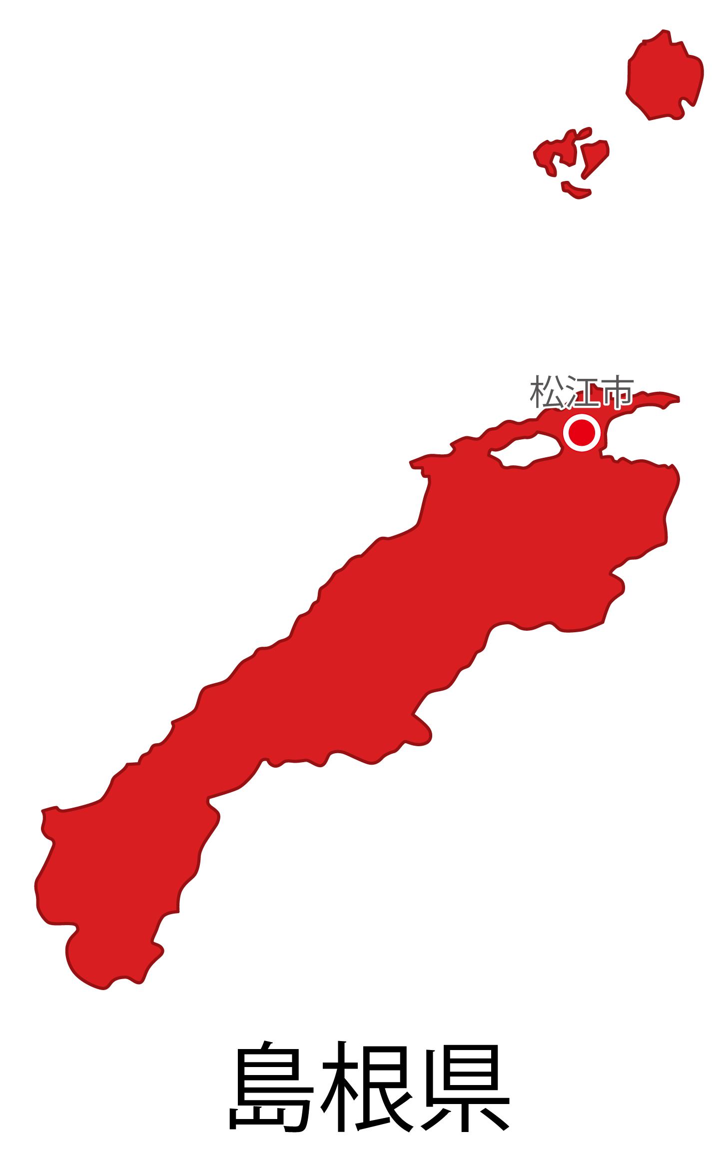 島根県無料フリーイラスト|日本語・都道府県名あり・県庁所在地あり(赤)