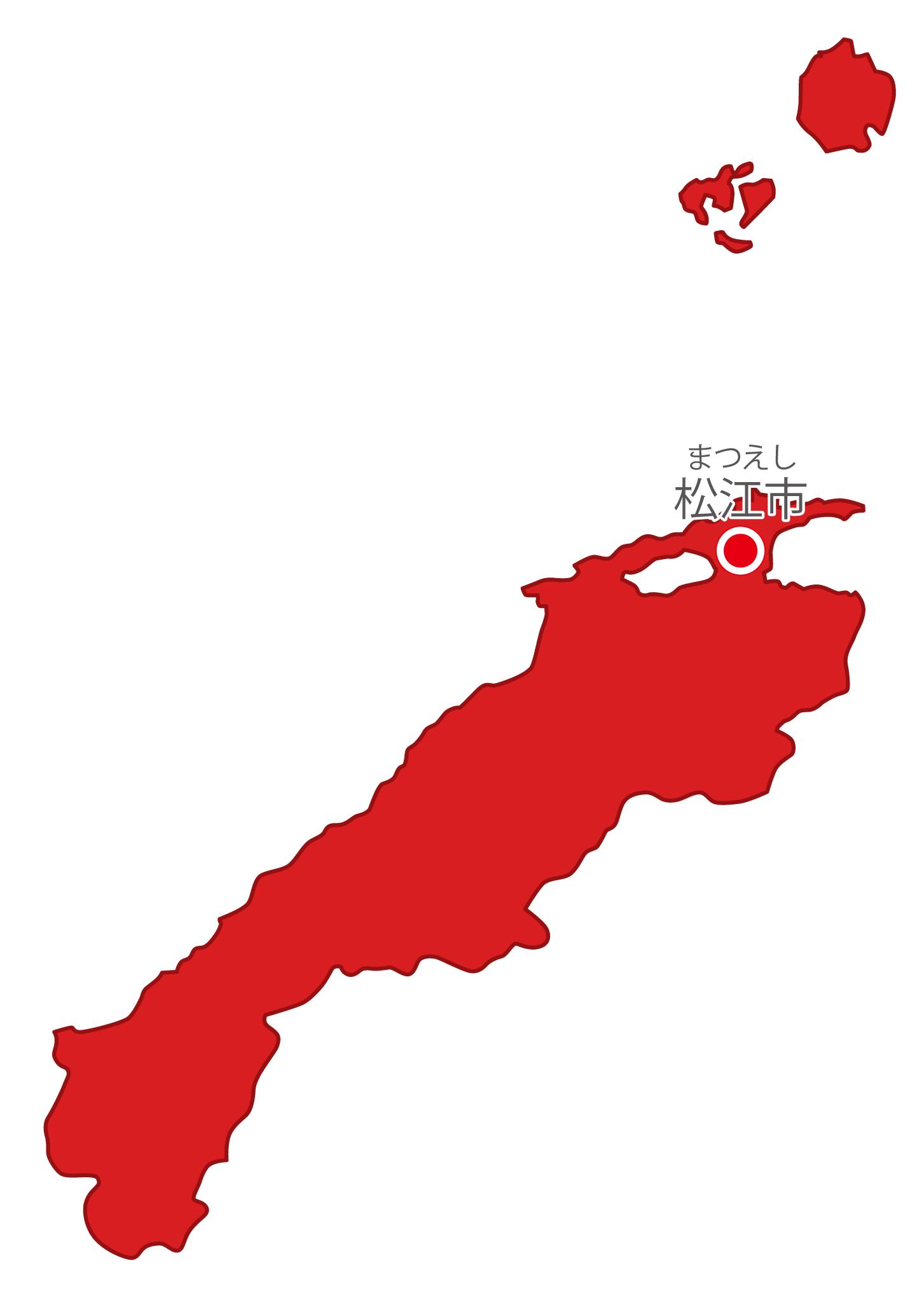 島根県無料フリーイラスト|日本語・県庁所在地あり・ルビあり(赤)