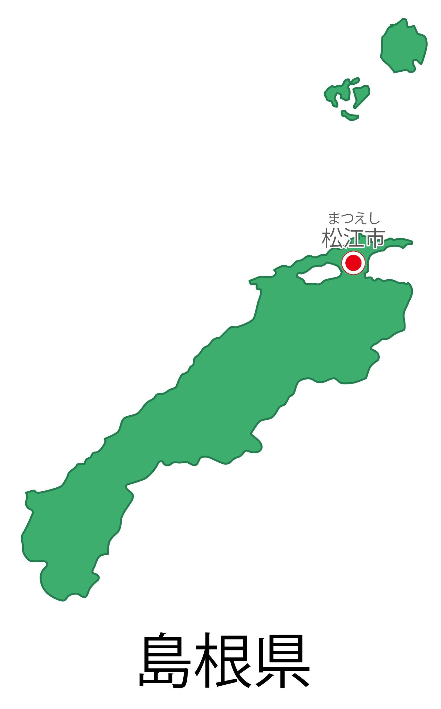 島根県無料フリーイラスト|日本語・都道府県名あり・県庁所在地あり・ルビあり(緑)