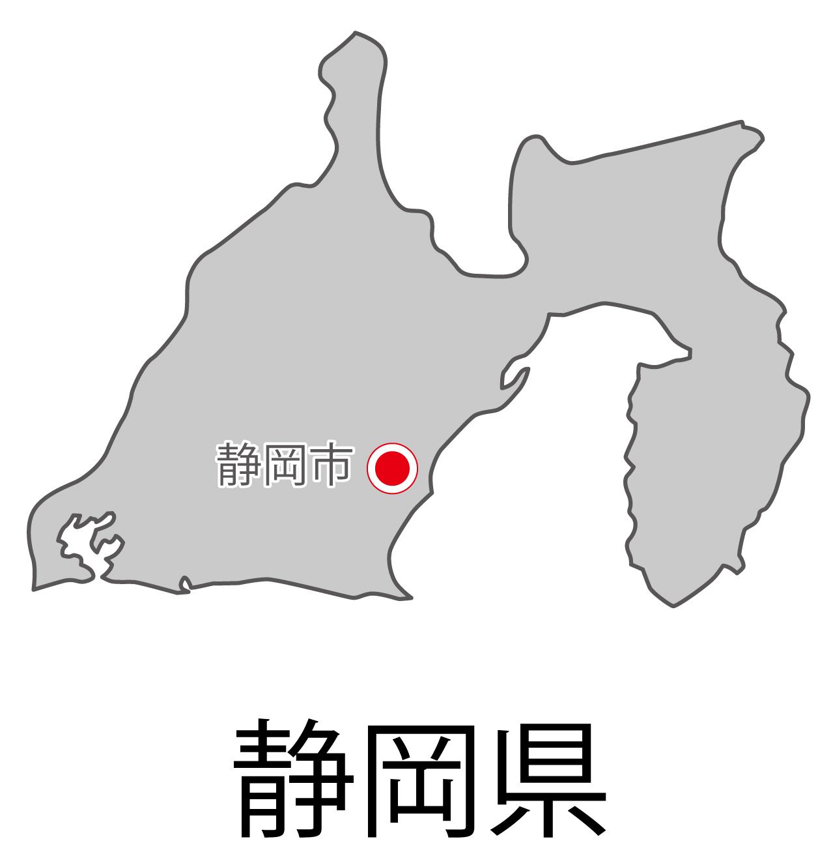 静岡県無料フリーイラスト|日本語・都道府県名あり・県庁所在地あり(グレー)