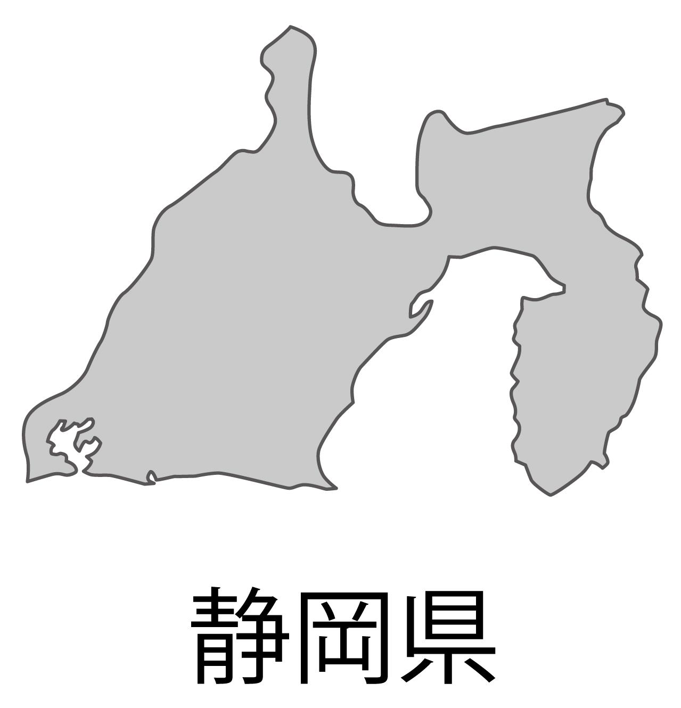 静岡県無料フリーイラスト|日本語・都道府県名あり(グレー)
