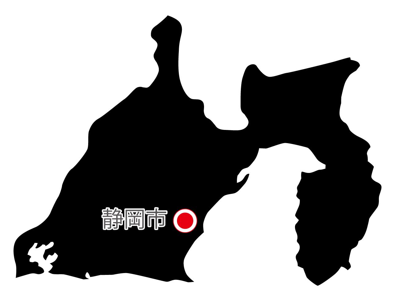 静岡県無料フリーイラスト|日本語・県庁所在地あり(黒)