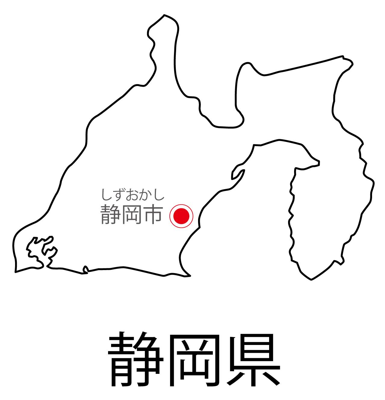 静岡県無料フリーイラスト|日本語・都道府県名あり・県庁所在地あり・ルビあり(白)